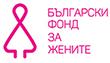 Ендометриоза и репродуктивно здраве